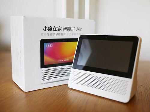 史上最便宜有屏智能音箱! 小度智能屏Air降至169元