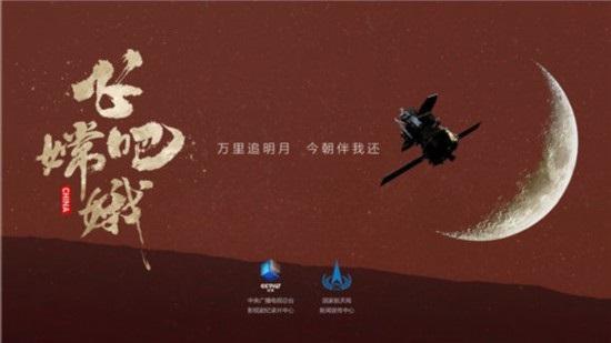 中国载人航天空间站工程进入关键实施阶段
