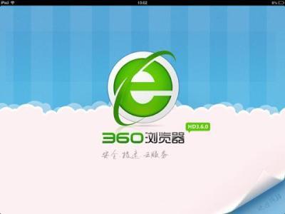 360浏览器卡死原因 怎么永久解决win7系统360浏览器卡死问题