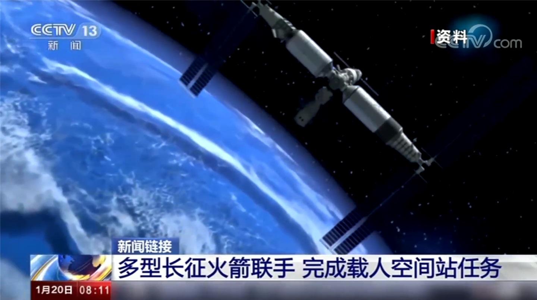 我国将首次采用火箭组合发射方式开展空间站建设任务