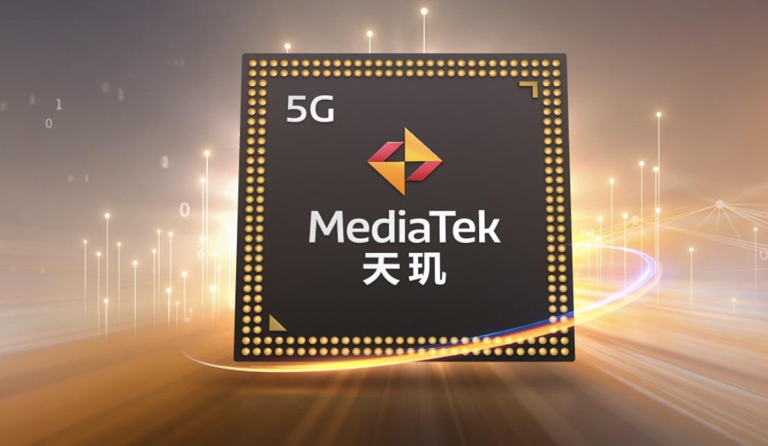 联发科天玑700/800系列芯片将支持5G