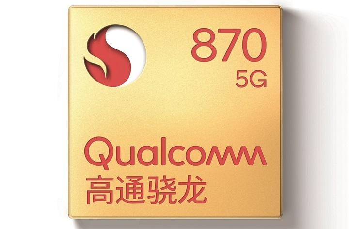 小米10新版本将搭载骁龙870芯片 配备33W充电器