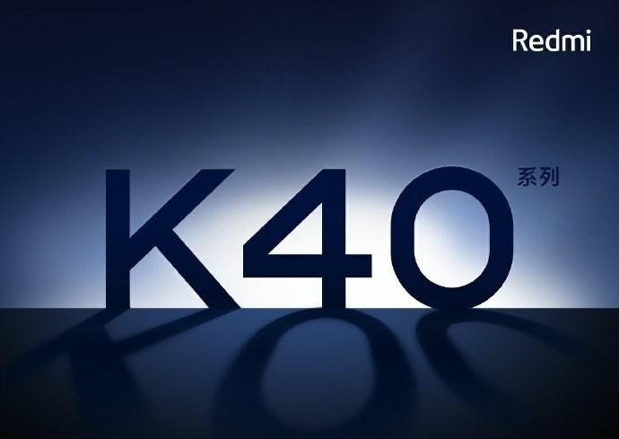 卢伟冰:Redmi K40选择中孔设计但要做世界上最小的孔