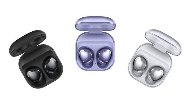 三星Galaxy Buds Pro首次软件更新 支持听力增强功能