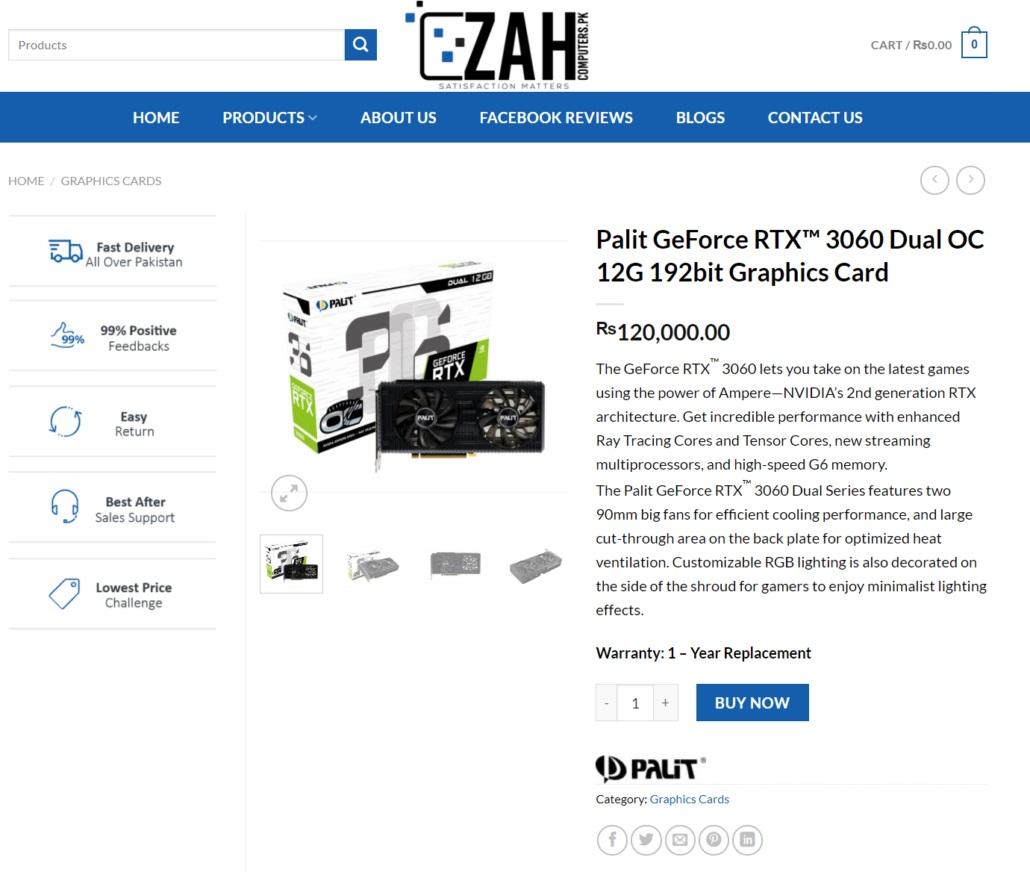 英伟达将发布RTX 3060桌面显卡 拥有3584 CUDA内核