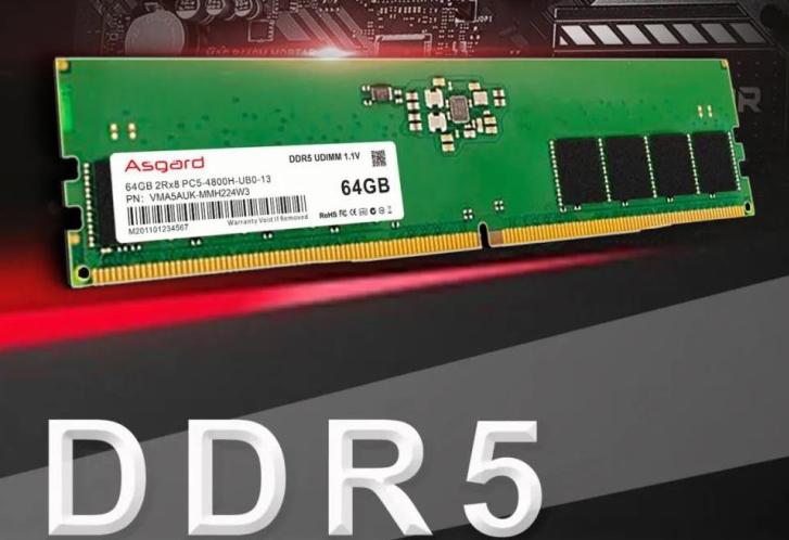 阿斯加特首发DDR5内存 能耗降低20%
