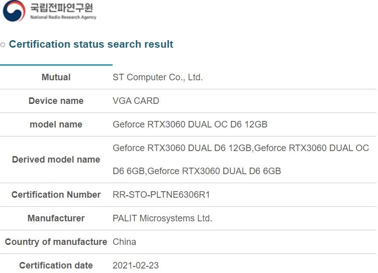 英伟达将推出RTX 3060 6GB显存版桌面显卡