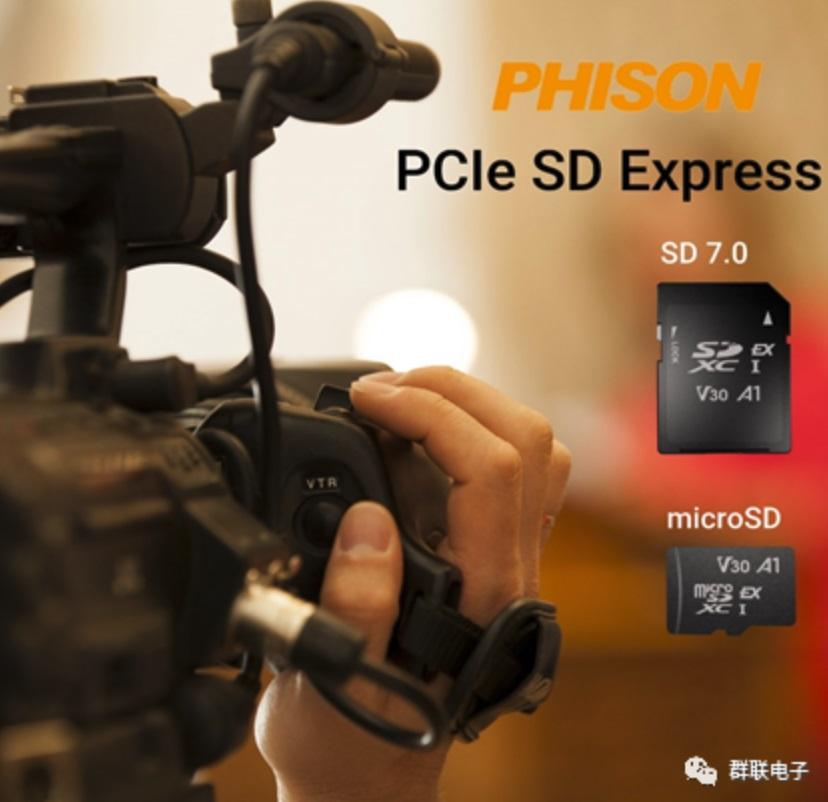 群联电子发布全球首款支持PCIe接口的SD Express记忆卡