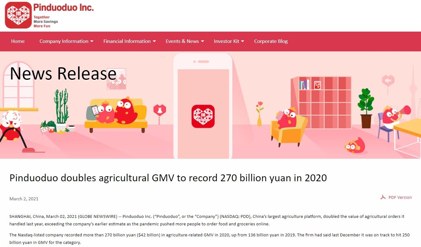拼多多农产品订单GMV超2700亿元 同比涨超100%