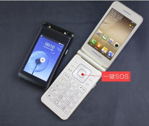 长虹w100手机全面评测 长虹w100配置怎么样