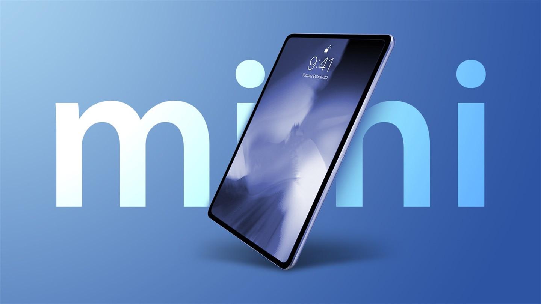 苹果iPad mini Pro首次曝光:将配备8.x英寸显示屏