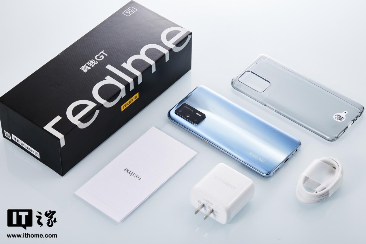 realme GT手机评测:65W智慧闪充带来迅疾的充电速度