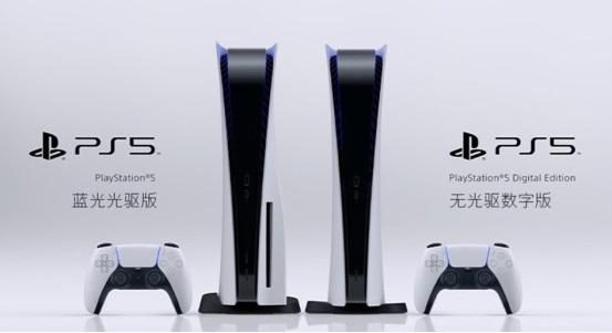 台积电将为索尼代工5nm制程芯片组 供应PS5 Slim
