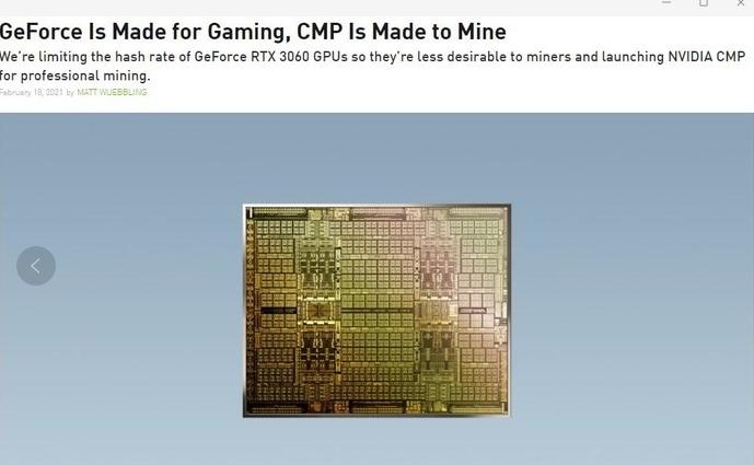 为什么挖矿要用显卡而不是CPU? 显卡挖矿能被限制住吗