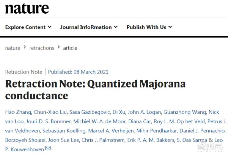 美、澳科学家质疑论文数据不实 《自然》量子计算论文被撤回