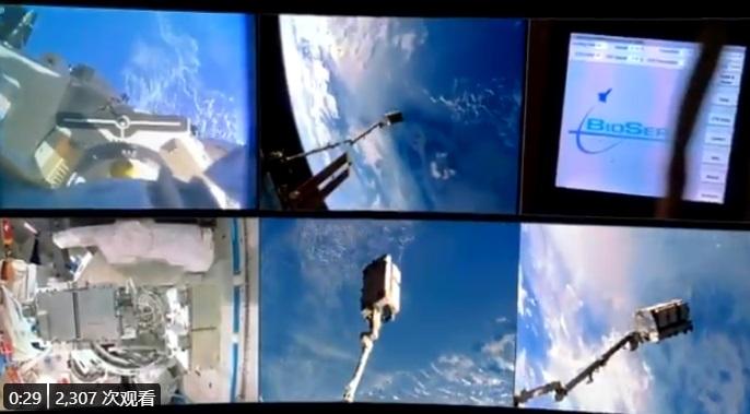 国际空间站废弃电池板将在地球大气层的密集层中燃烧