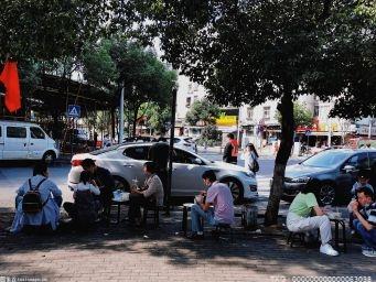 西城海淀等区域的居民区及周边建设10座公共充电站