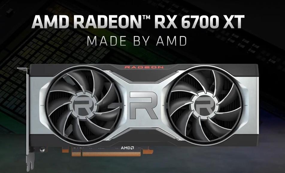 AMD RX 6800M显卡参数曝光:192bit显存位宽、12GB显存