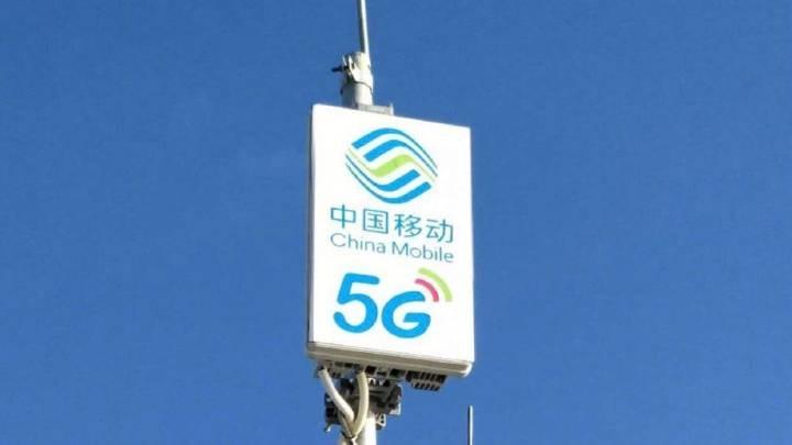 2021年中国移动5G网络客户将达2亿户