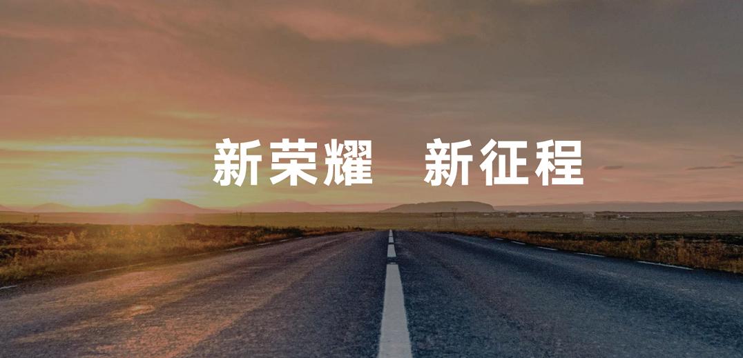 荣耀赵明称将打造年度全能科技旗舰和美学设计标杆