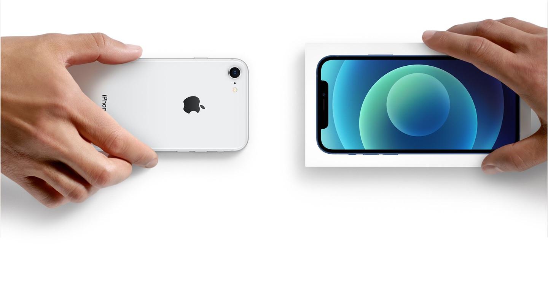 苹果调整iPhone、iPad和Mac系列产品以旧换新估价