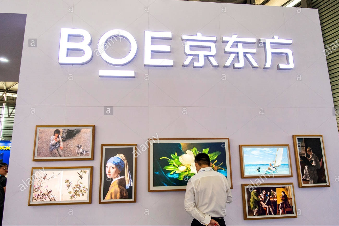 4月LCD面板价格延续全面走高 中国龙头厂商正式迈入收获期