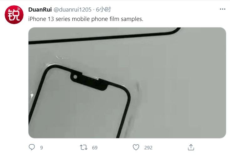 """苹果iPhone13系列将采用刘海凹槽变小 摄像头阵列""""越来越窄"""""""