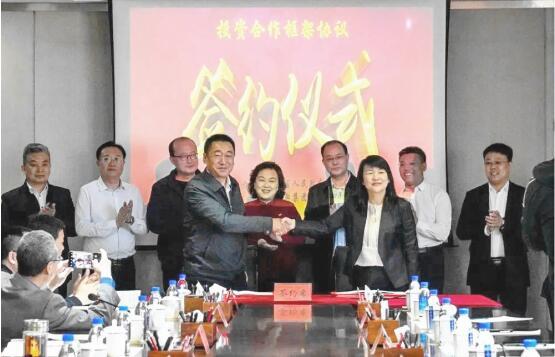 东方今典集团与赤峰市签订合作协议 将共同开发9万亩产业项目