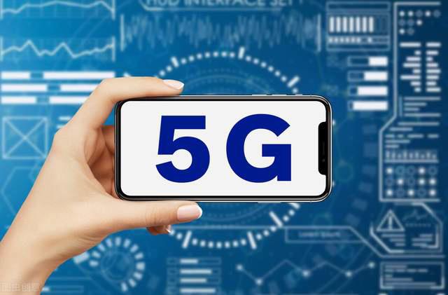 全球5G设备种类首次突破700大关 LTE用户数超59.5亿