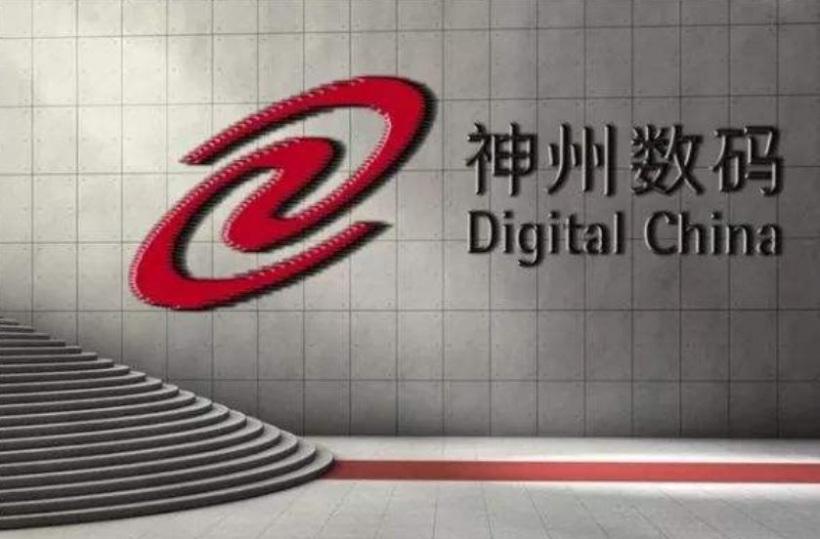 神州数码拟出售全资子公司DCHK所持迪信通股权