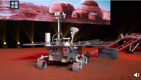 """我国天问一号火星探测器搭载""""祝融号""""火星车将实施着陆"""