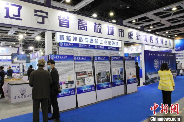 辽宁省高校城市更新优秀成果联展现场。 沈殿成 摄