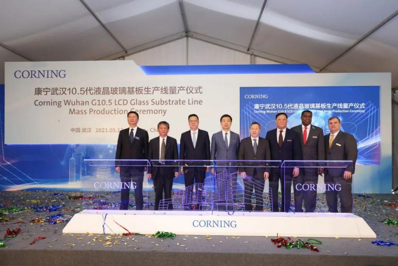 康宁10.5代液晶玻璃基板武汉新工厂开始量产