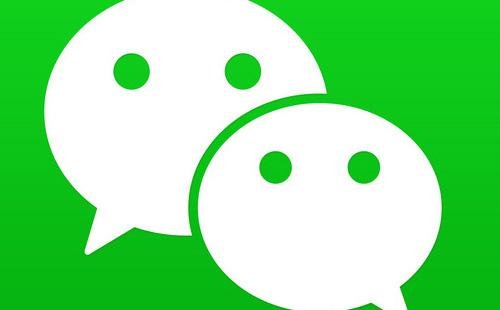 微信悄悄上线iOS8.0.6正式版 视频号私密赞位置调整
