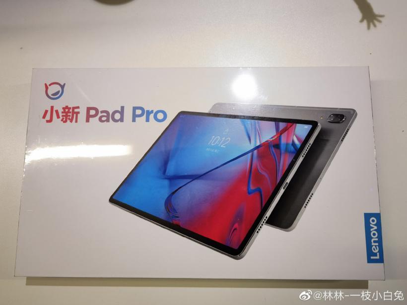 联想小新Pad Pro 2021将搭载独立显示增强芯片 配备手写笔