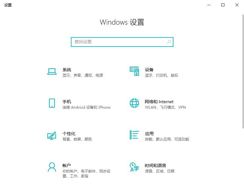 Windows10太阳谷更新将具有黑暗模式和彩色图标