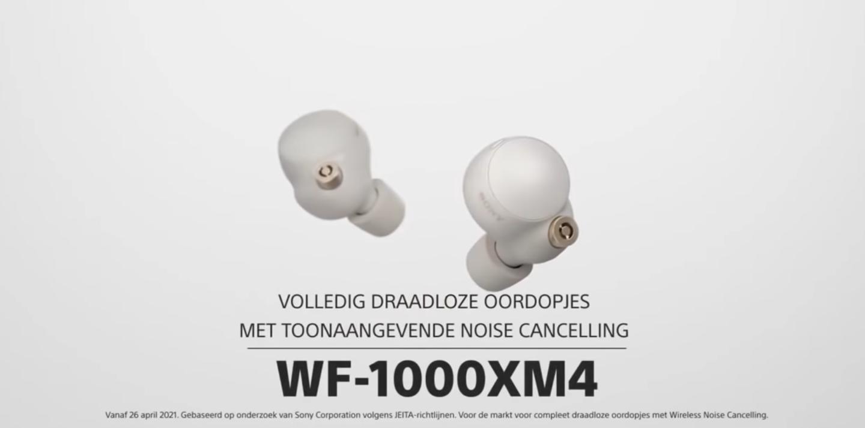 """索尼新款""""降噪豆""""耳机WF1000-XM4将发布 具有多个麦克风"""