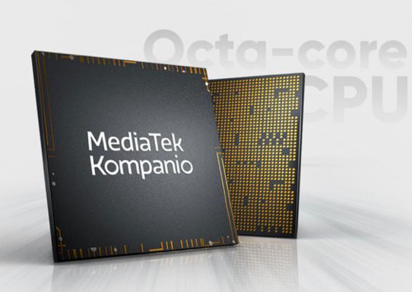 联发科推出MediaTek Kompanio系列平台 内置AI处理器