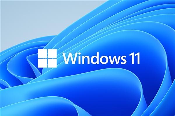 Win11到底什么时候发布? Windows 11正式版发布时间
