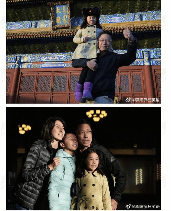 """""""疯狂英语""""创始人李阳仍在正常开课 前妻曝光其家暴女儿录音视频"""
