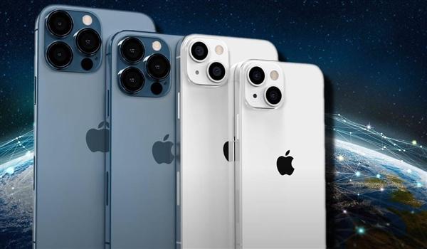 iPhone 13卫星通信细节曝光 只能发出紧急呼救或者安全信息