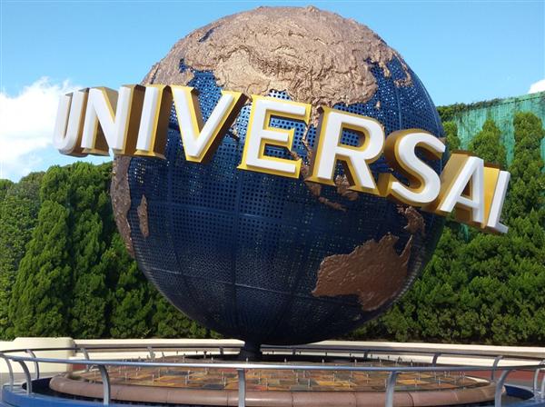 北京环球影城9月20日中午12点开园 闭园时间将延长至晚上10点