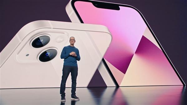 iPhone 13 Pro系列发布 采用了升级版的外观设计