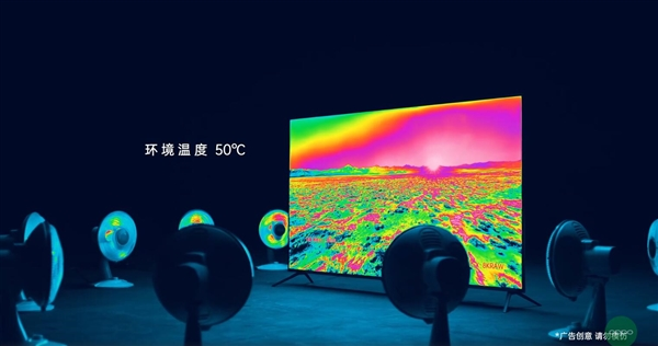 OPPO智能电视K9 75英寸放心买 OPPO旗下首款超大屏新品